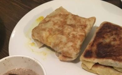 Murtabak (Paratha with Minced Beef Filling)