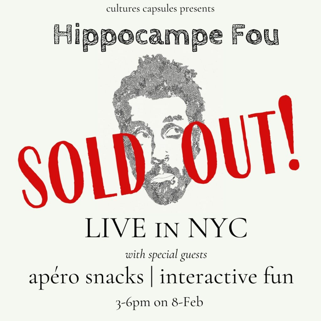 hippocampe fou live in brooklyn show poster sold out