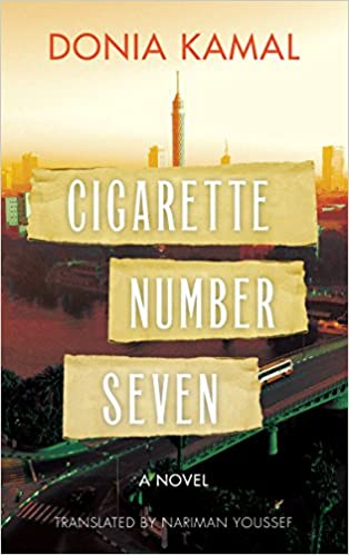 cigarette number seven by donia kamal